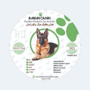 غذای سگ بالغ رامان - مرغ و برنج